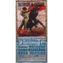 PLAZA TOROS SAN ENRIQUE DE GUADI 190X90 AÑO2008